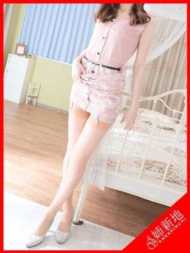 希華-Nonoka-|姉新地で評判の女の子