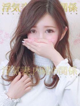 せりな 長野県風俗で今すぐ遊べる女の子