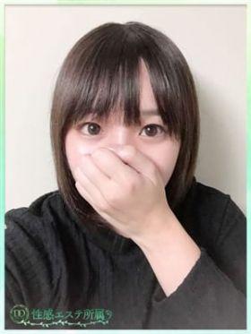 りん 日本橋・千日前風俗で今すぐ遊べる女の子