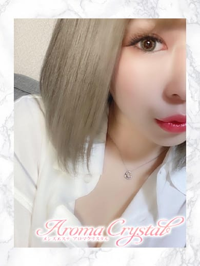 ゆり★★(Aroma Crystal)のプロフ写真2枚目