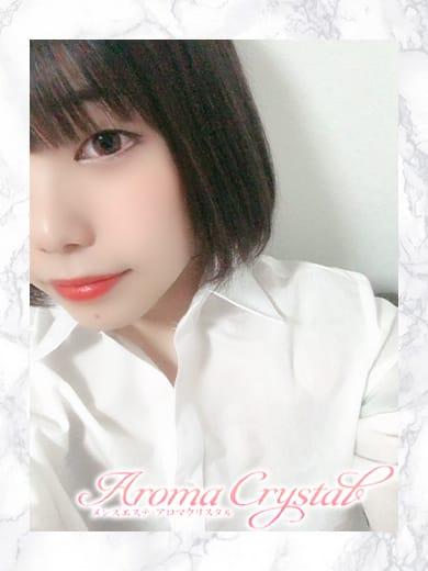 「こんばんわ♡」11/10(11/10) 22:30 | みなみ★の写メ・風俗動画