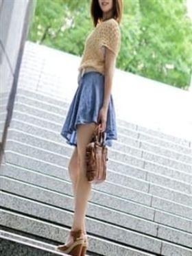 西川|六本木・麻布・赤坂風俗で今すぐ遊べる女の子