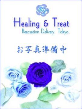藤咲 ( ふじさき )  Healing & Treat ヒーリングトリートで評判の女の子