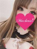 れびん|Macherie(マシェリ)でおすすめの女の子