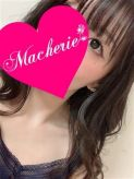 れみ Macherie(マシェリ)でおすすめの女の子