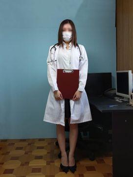 月野春香|コロコロクリニックで評判の女の子