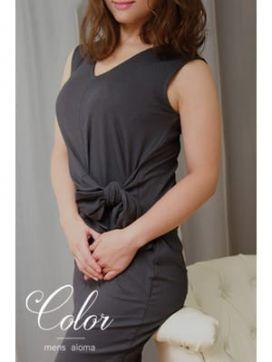 高瀬 マリア|メンズアロマ Colorで評判の女の子