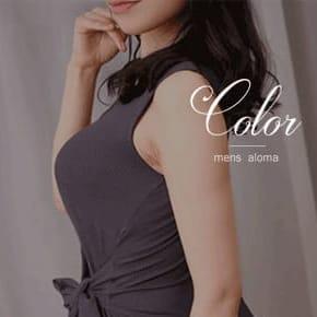 美人セラピスト佐藤さん出勤♪|メンズアロマ Color