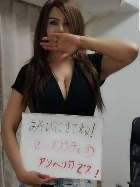 アンヘリカ|名古屋風俗で今すぐ遊べる女の子