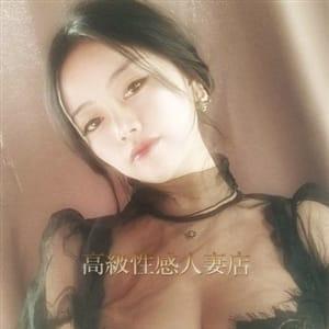 高級性感人妻店 - 長野・飯山派遣型風俗