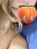 もも|新横浜 シャツでおすすめの女の子