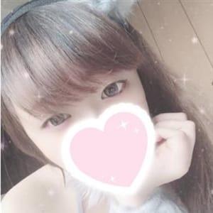 あっぴょん☆にゃんにゃん妖精☆