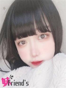 るな|茨城県風俗で今すぐ遊べる女の子