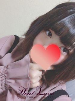 すず|横須賀回春マッサージ・ハートラブでおすすめの女の子