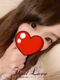 あずさ|横須賀回春マッサージ・ハートラブでおすすめの女の子