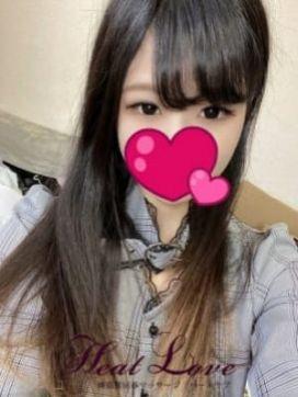 くるみ|横須賀回春マッサージ・ハートラブで評判の女の子