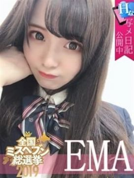 EMA|Campus コスプレ系風俗専門店で評判の女の子