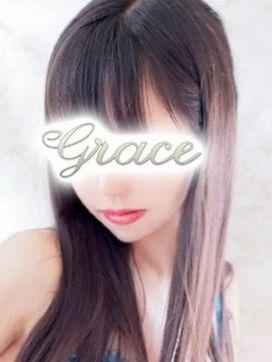黒咲|グレイスで評判の女の子