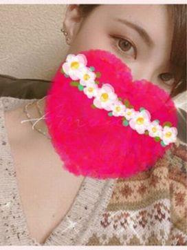 愛川|グレイスで評判の女の子