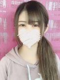 カナ #裏垢女子 難波店でおすすめの女の子