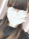 ゆり #裏垢女子 難波店でおすすめの女の子