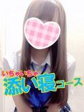 みな@添い寝コース|むきたまごフィンガーZ梅田店でおすすめの女の子