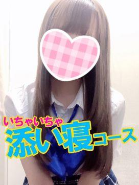 みな@添い寝コース|むきたまごフィンガーZ梅田店で評判の女の子