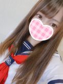 ゆきの|むきたまごフィンガーZ梅田店でおすすめの女の子