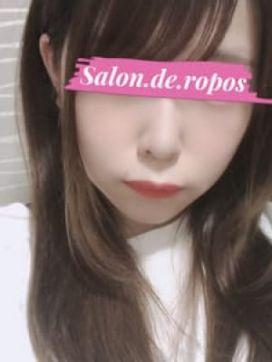 藍崎 ひめか|Salon de roposで評判の女の子