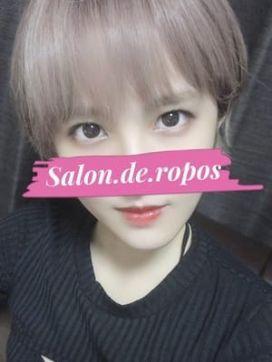 鈴屋 リリ|Salon de roposで評判の女の子