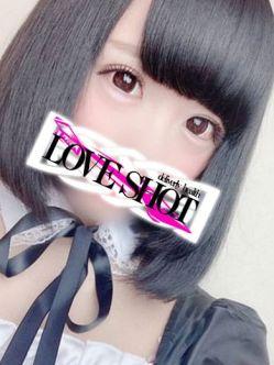 あいり|LOVE♡SHOTでおすすめの女の子