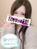 はな|LOVE♡SHOTでおすすめの女の子