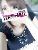 かりん|LOVE♡SHOTでおすすめの女の子