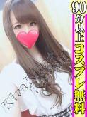 なつき|KiraKira☆Kawaiiでおすすめの女の子