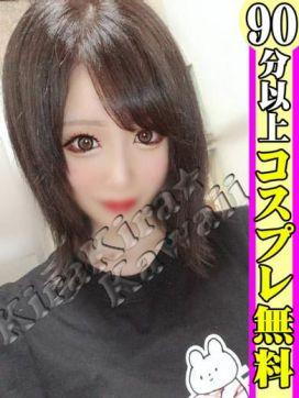 あさひ|KiraKira☆Kawaiiで評判の女の子