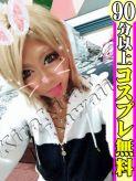 みい|KiraKira☆Kawaiiでおすすめの女の子