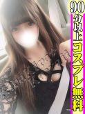 りいさ|KiraKira☆Kawaiiでおすすめの女の子