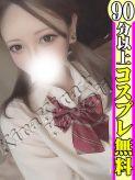 ちぇりー|KiraKira☆Kawaiiでおすすめの女の子