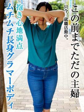 なし|フルーツ宅配便 堺東店で評判の女の子