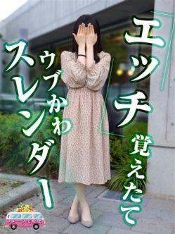 ゆず フルーツ宅配便 堺東店でおすすめの女の子
