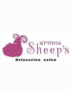 綾瀬(あやせ)|AROMA SHEEP's アロマシープスでおすすめの女の子