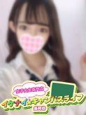 あい|女子大生専門店 イケナイ☆キャンパスライフでおすすめの女の子