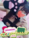 みさき|女子大生専門店 イケナイ☆キャンパスライフでおすすめの女の子