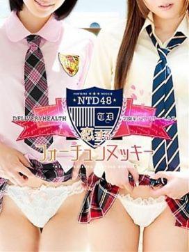 宮崎あやめ NTD48 ~恋するフォーチュンヌッキー~で評判の女の子