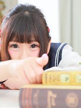 板野 えな NTD48 ~恋するフォーチュンヌッキー~で評判の女の子