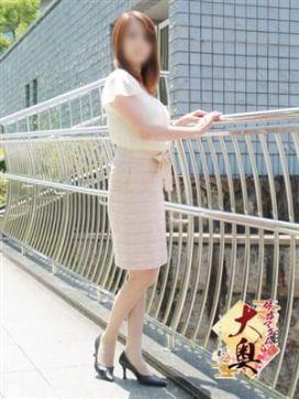 広瀬未姫(ひろせみき) 姫路マダム大奥で評判の女の子