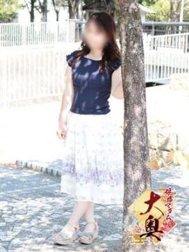 三島理絵(みしまりえ) 姫路マダム大奥で評判の女の子