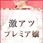 「微笑み美魔女♪ 諸星香織(もろぼしかおり)さん♪」06/16(水) 14:43   姫路マダム大奥のお得なニュース