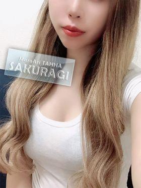 桜木(さくらぎ)|銀座風俗で今すぐ遊べる女の子