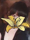 羽山愛子|mellve~メルヴ~でおすすめの女の子